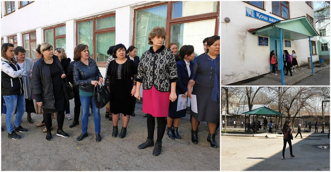 """""""Говорила, принесешь 50 тысяч тенге"""": крупный скандал разгорелся в одной из школ Шымкента"""