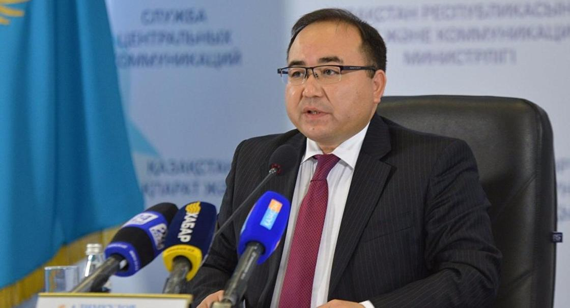 Рамазан Әлімқұлов. Фото: ОКҚ