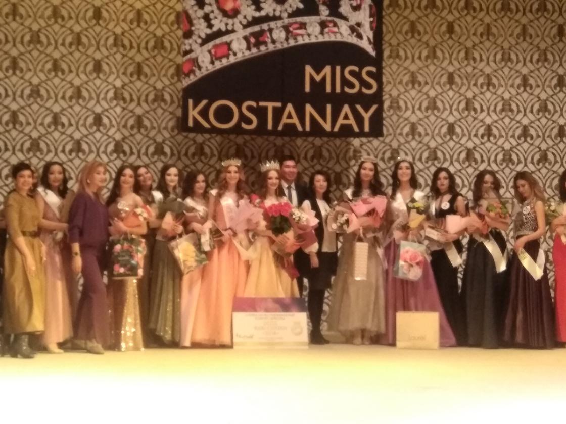 «Мисс Костанай» стала студентка колледжа Анастасия Бабич (фото)