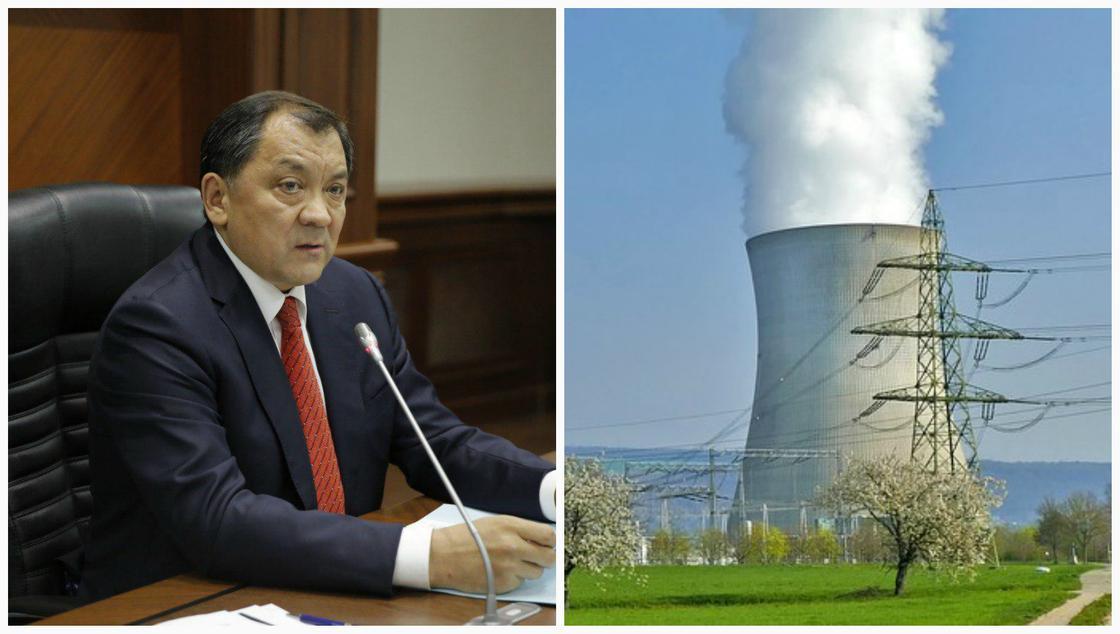 Ногаев высказался о строительстве АЭС в Казахстане