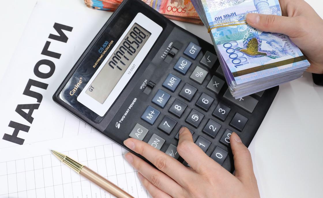Пеню за неуплаченные налоги спишут казахстанцам