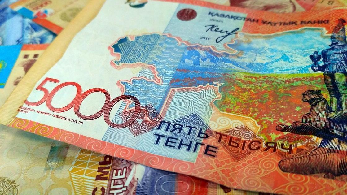 Деньги, пять тысяч тенге