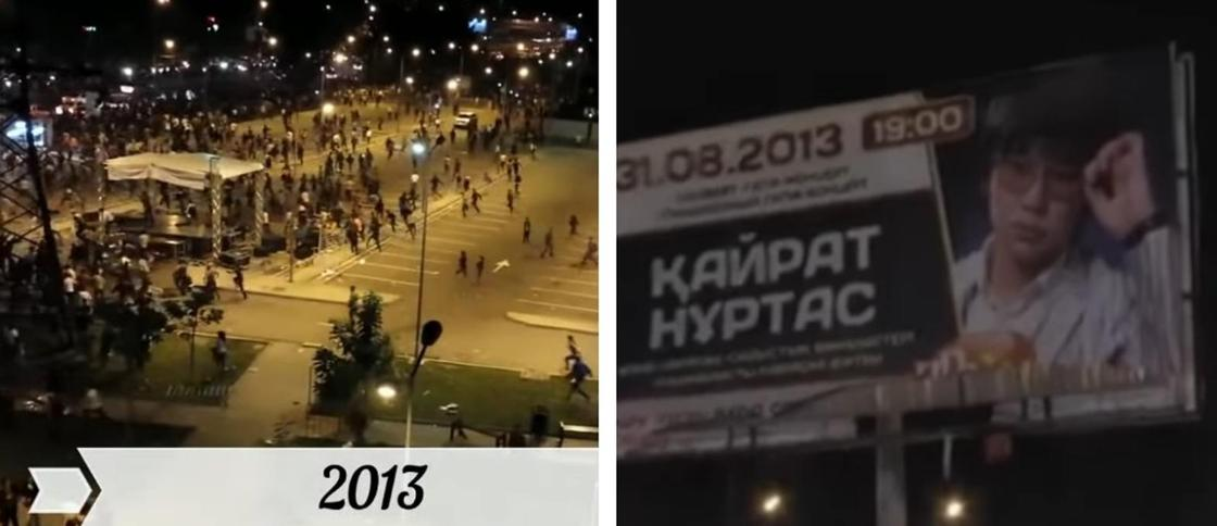 "Концерт Кайрата Нуртаса в 2013 году в ""Прайм плазе"". Скриншот: YouTube"