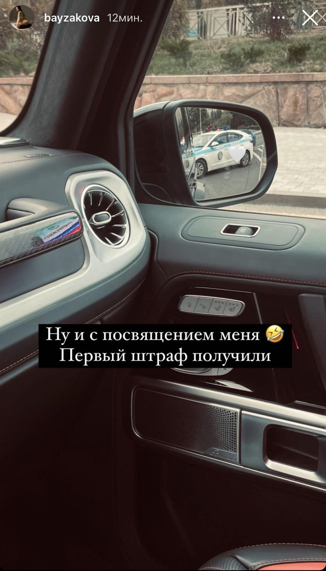Stories Айжан Байзаковой