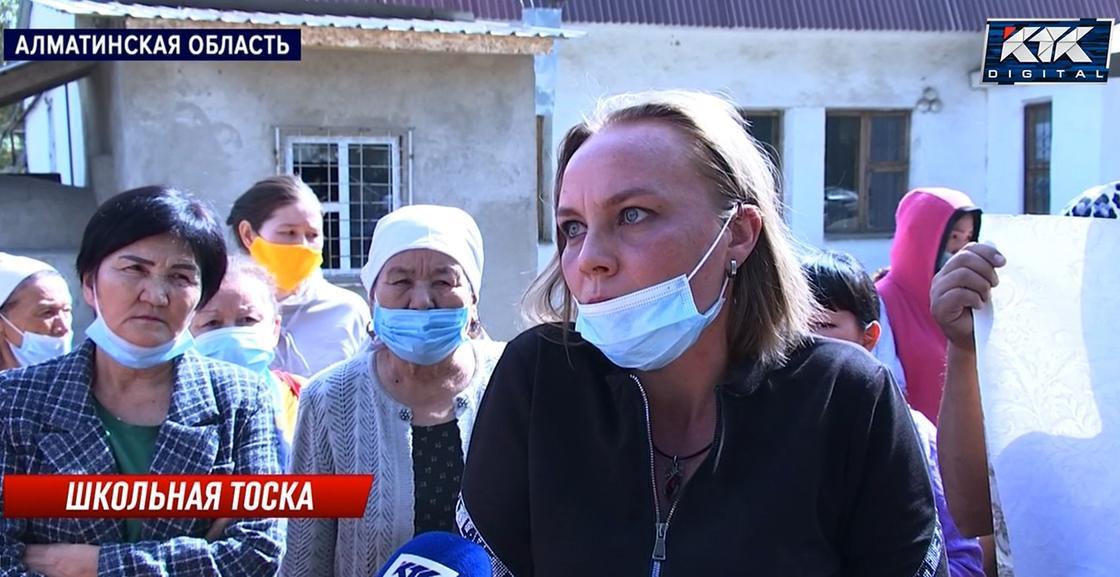Анастасия Панькина