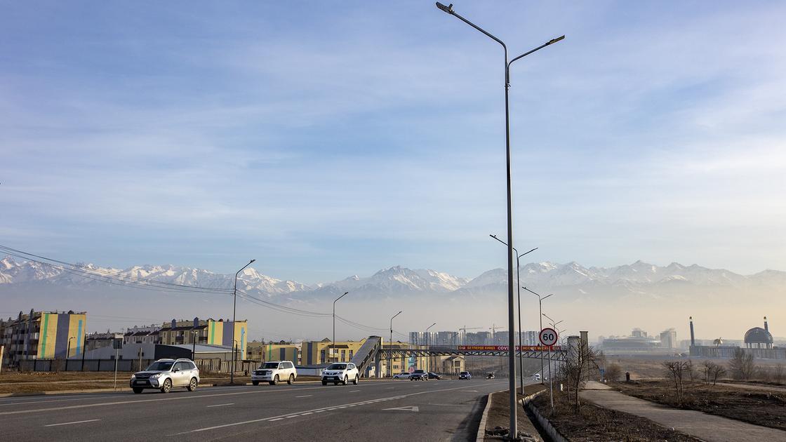 Смог в Алматы