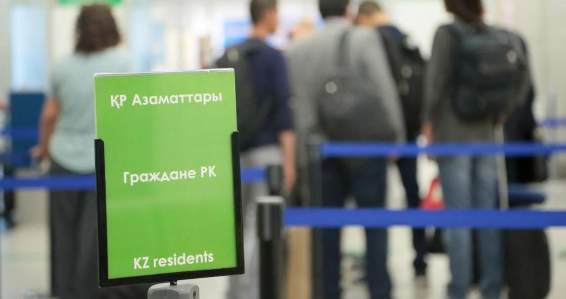 Россия ограничит въезд казахстанцев на свою территорию