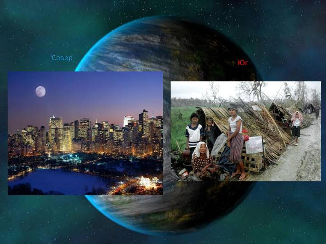 Что такое глобализация простыми словами, ее влияние и последствия