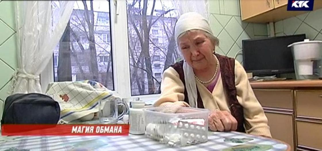 """Женщина """"как под гипнозом"""" отдала незнакомке 300 тысяч тенге в Алматы"""