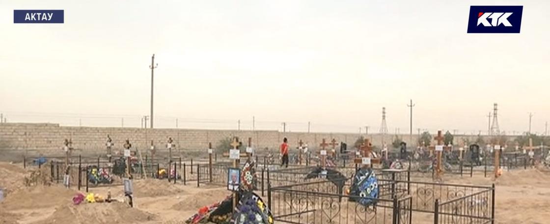 Хоронят до 50 человек: ритуальные агентства Актау заявили об увеличении захоронений