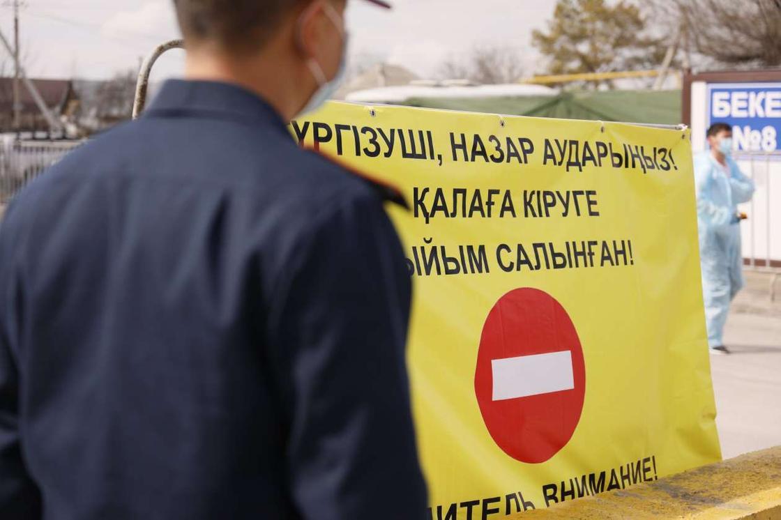 Жамбылскую область закрывают на карантин