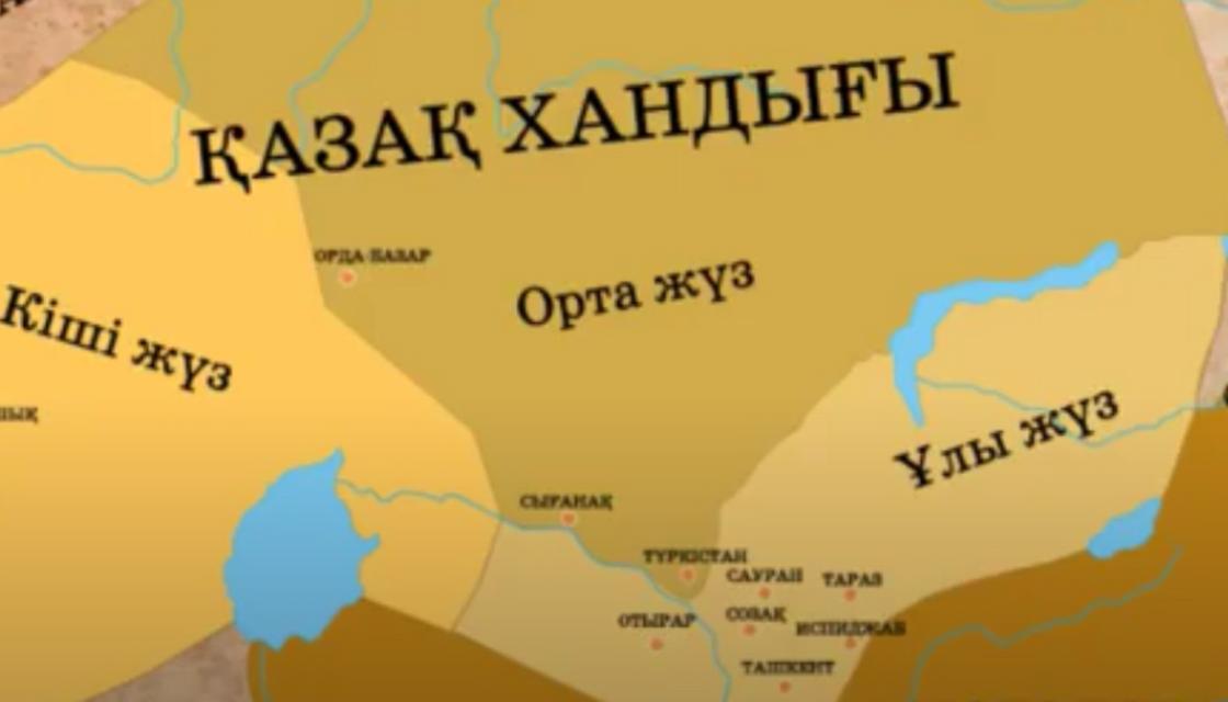 Карта Казахского ханства