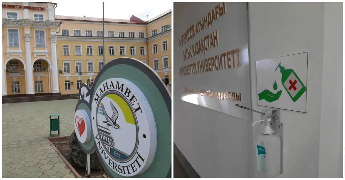 Пять тысяч студентов ЗКГУ перешли на дистанционное обучение