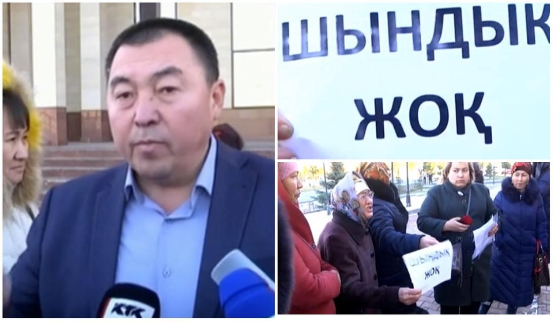 """""""Правды нет"""": многодетные матери устроили скандал в Шымкенте из-за распределения жилья"""