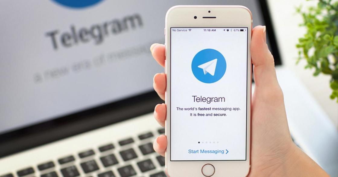 Пользователи Telegram смогут полностью удалить личную переписку у себя и собеседников