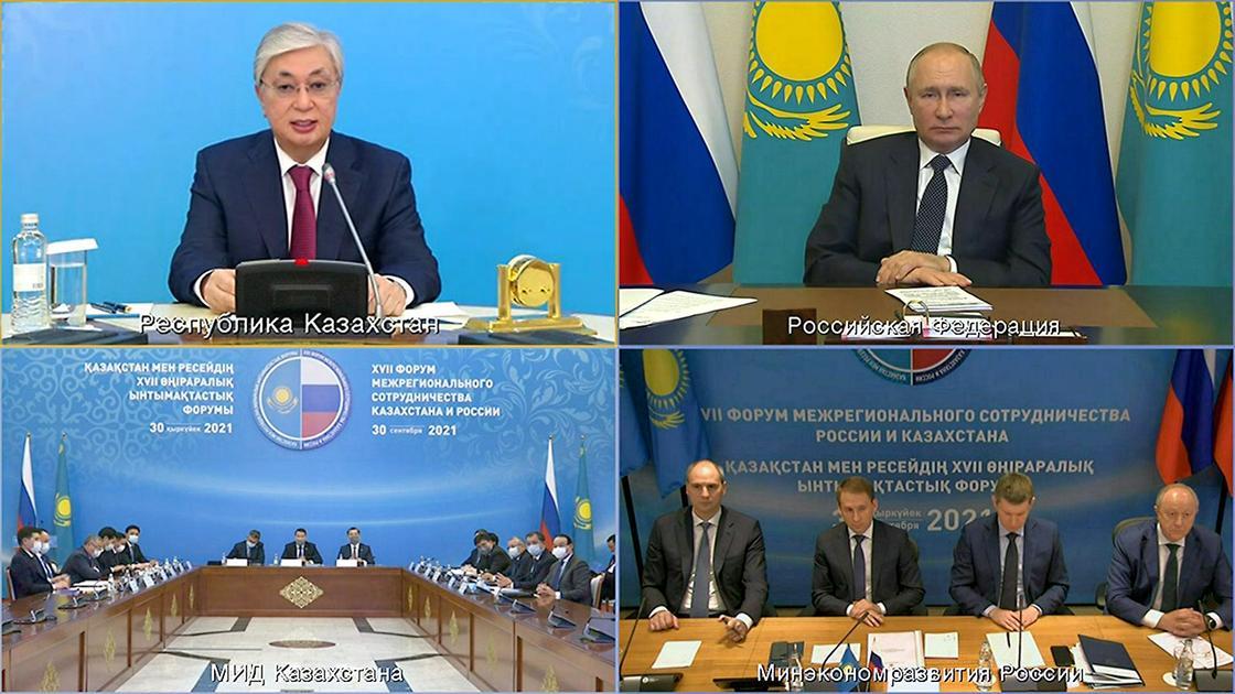 Касым-Жомарт Токаев и Владимир Путин в видеочате
