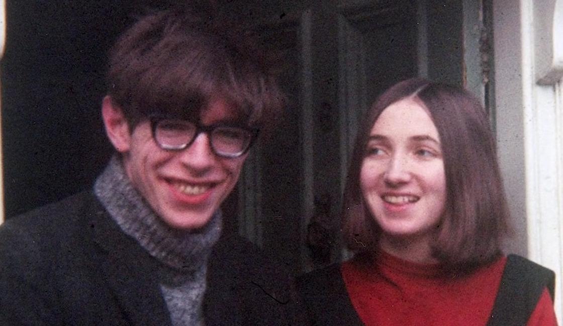 Джейн и Стивен