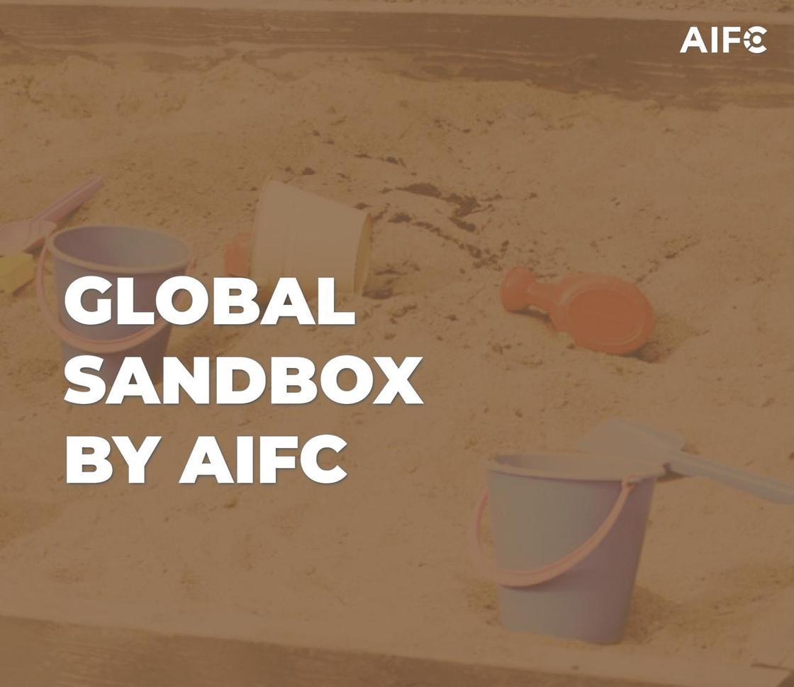 Комитет МФЦА дал старт программе «Глобальная песочница»