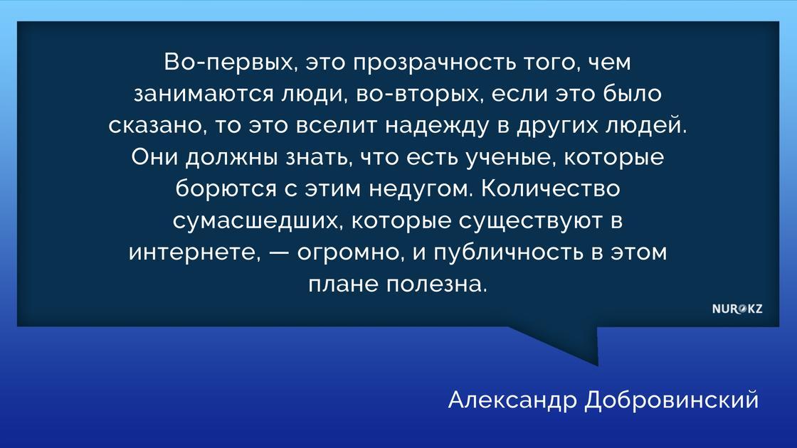 Зачем Путину рассказали о лечении Заворотнюк, объяснил эксперт