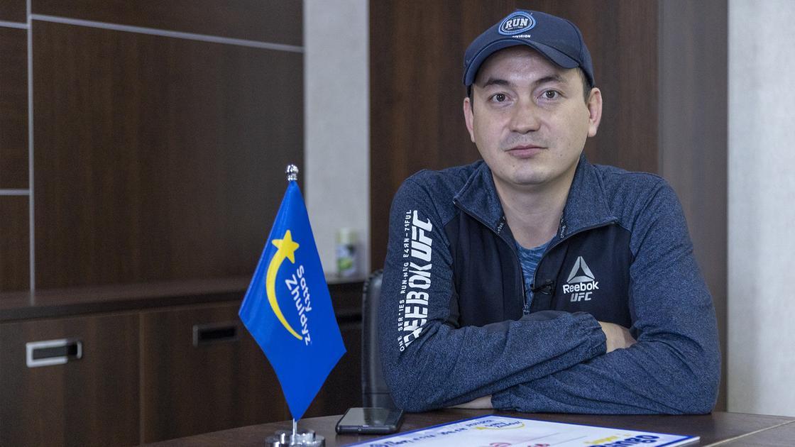 Мейрам Нуркенов