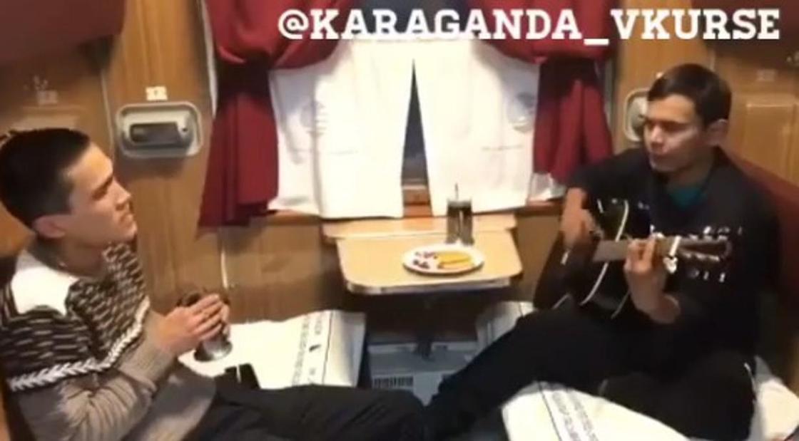 """""""Красавчики!"""": парни удивили песней в поезде Караганда-Москва (видео)"""