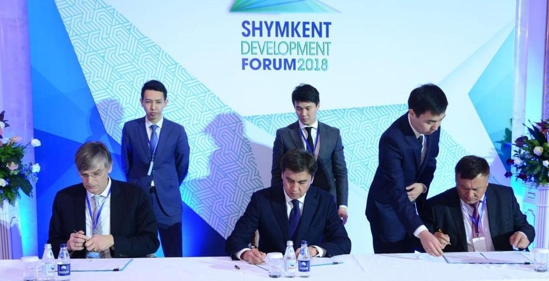 """На """"Shymkent Development forum-2018"""" подписано 11 меморандумов на 200 млн долларов"""