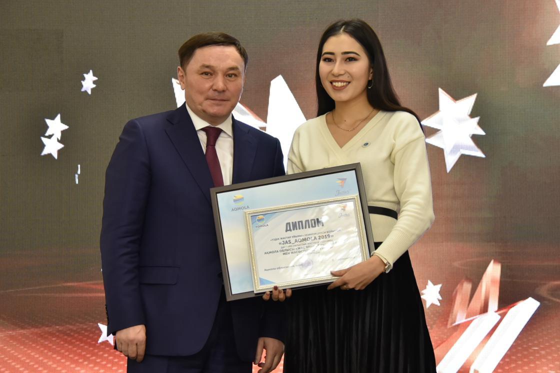 Лучшую молодежь наградили в Акмолинской области