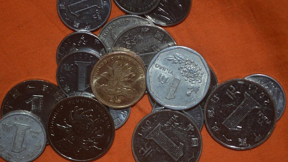 Китайские монеты разного номинала