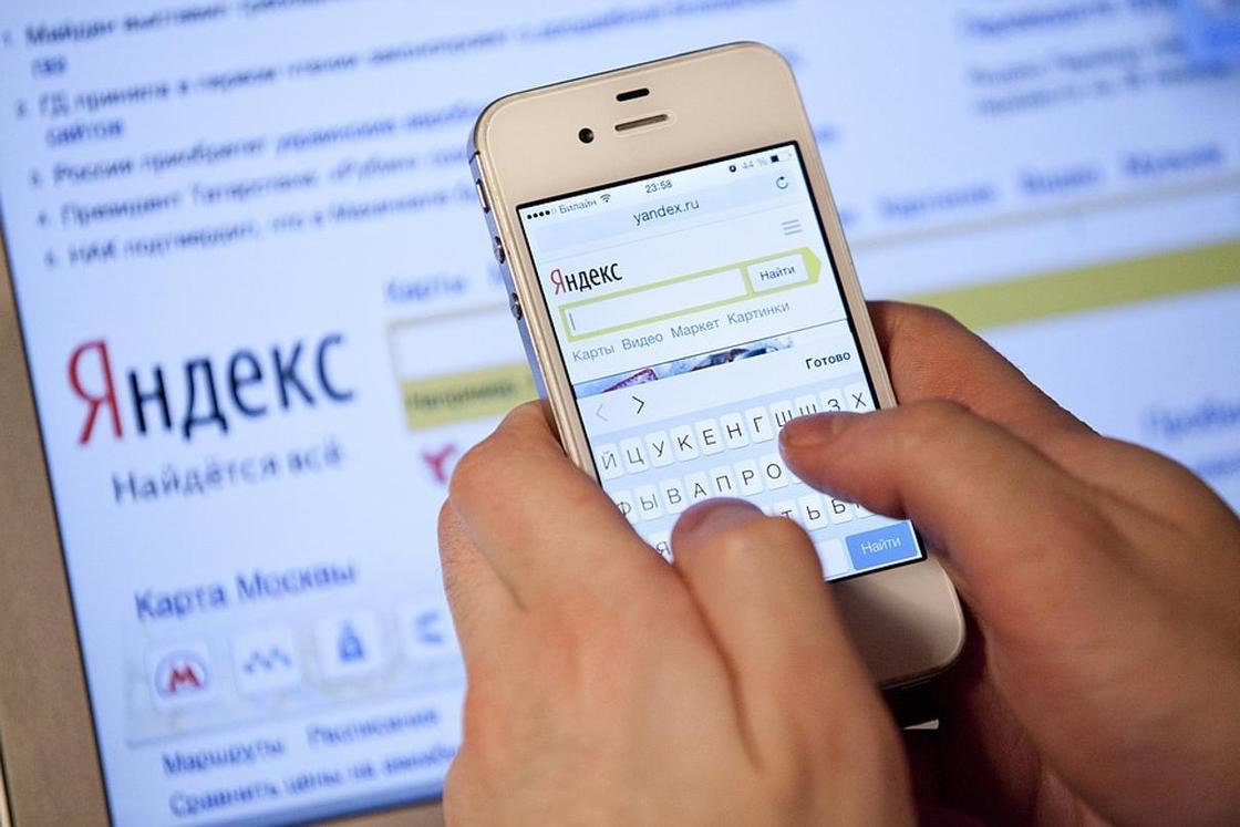 В Казахстане стал доступен Яндекс.Плюс — подписка на сервисы Яндекса