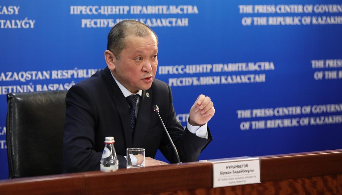 Нурымбетов извинился за задержку выплат 42,5 тыс. тенге в Казахстане