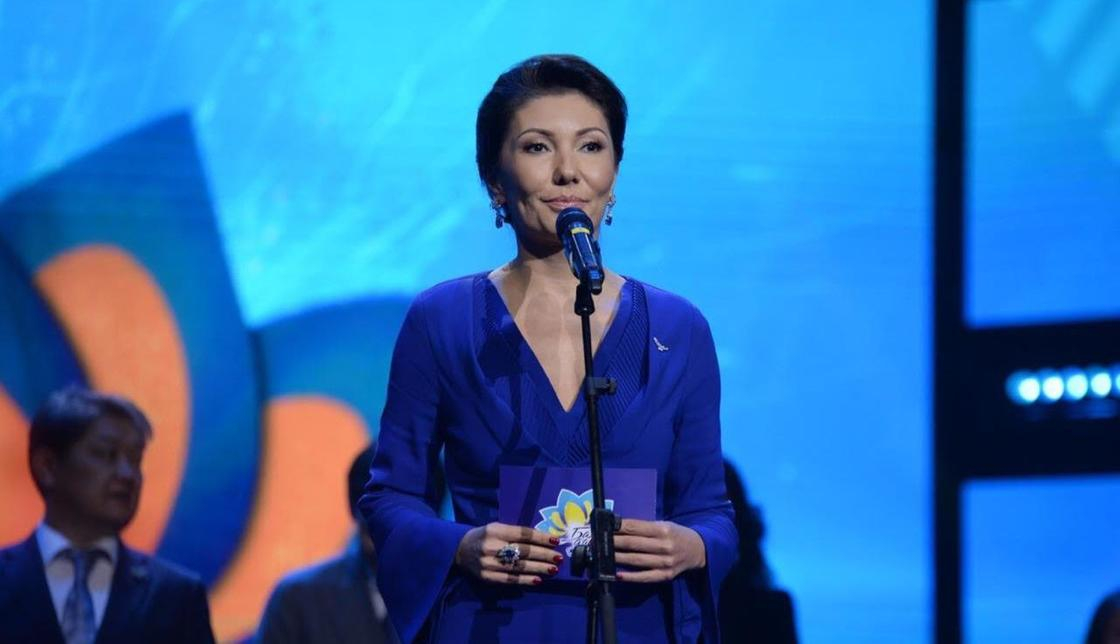 Алия Назарбаева обратилась к казахстанцам