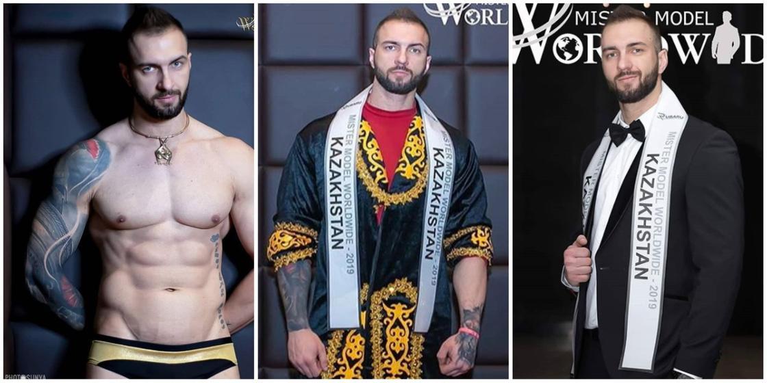 Мужчина из Казахстана стал лучшим на конкурсе красоты Mister Model Worldwide