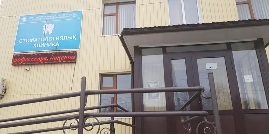 Студенты Актюбинского медицинского университета платят 800 тысяч тенге в год и драят туалеты