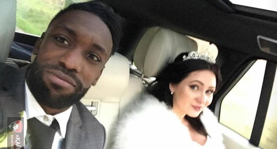 Футболист «Кайсара» женился во Франции