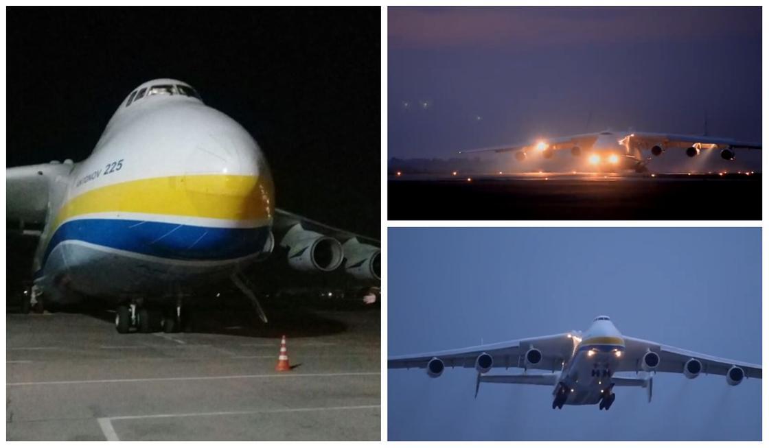 Самый большой самолет в мире приземлился в аэропорту Алматы (фото)