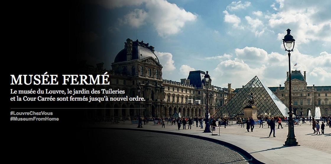Фото: louvre.fr