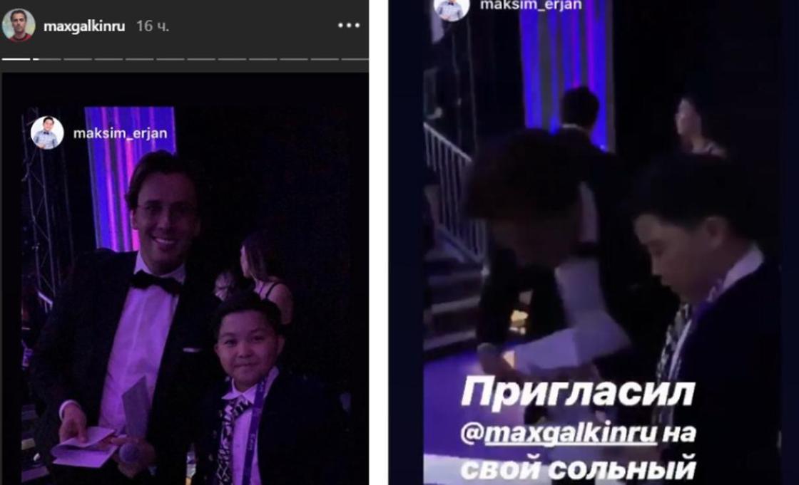 Максим Галкин / Ержан Максим. Скриншот: Instagram