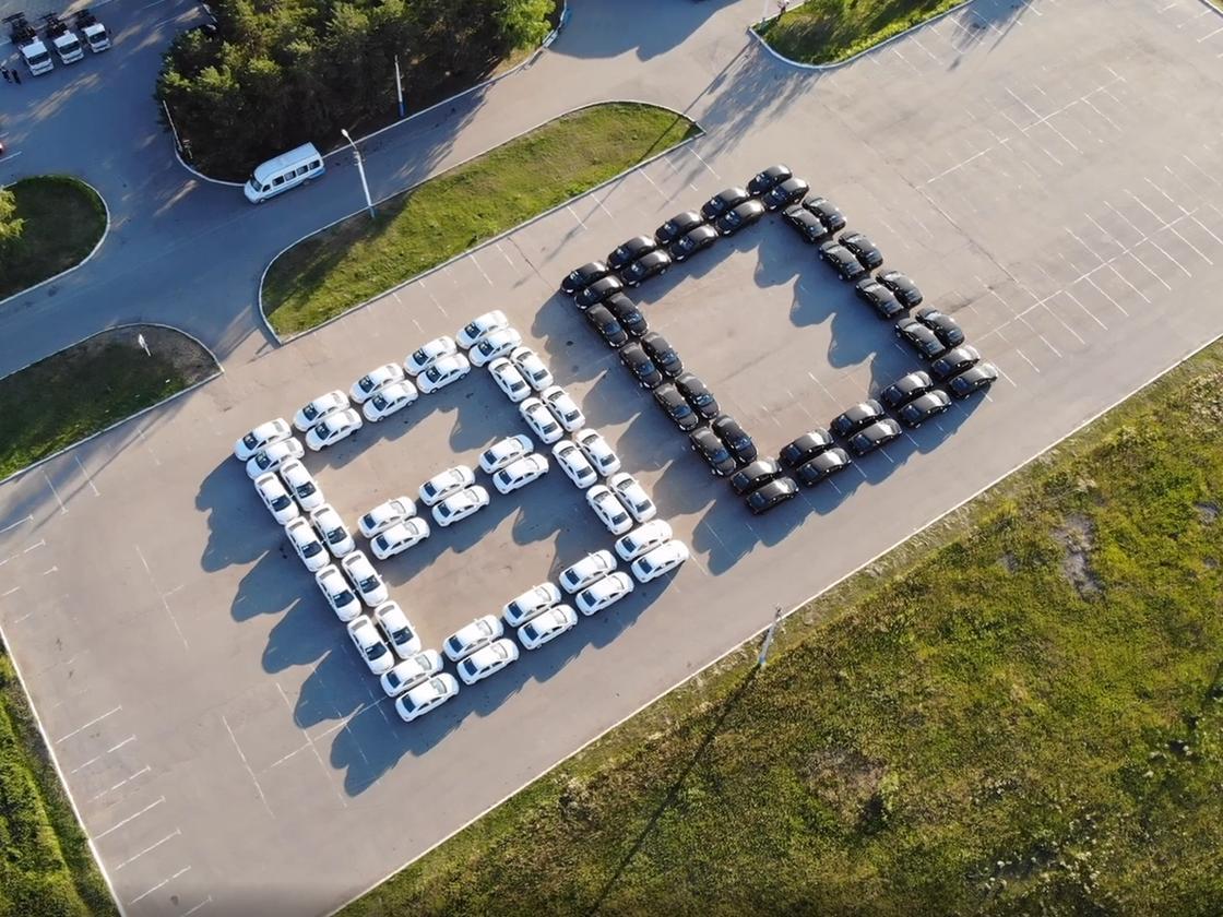 """Сотрудники """"СарыаркаАвтоПром"""" и """"АгромашХолдинг KZ"""" поздравляют Назарбаева с юбилеем"""