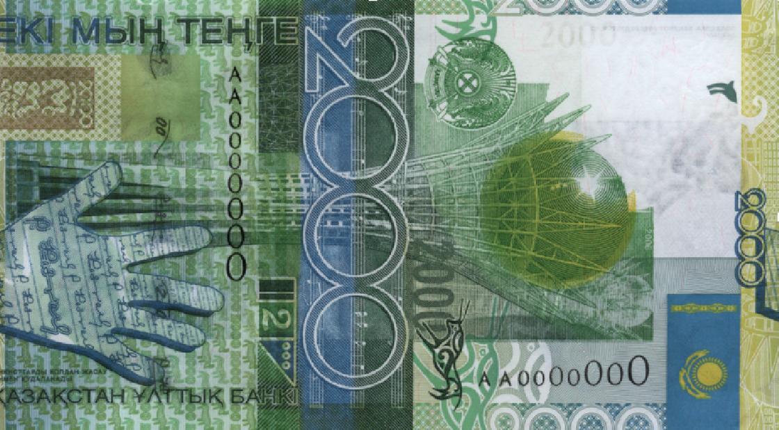 Купюра 2 тыс. тенге