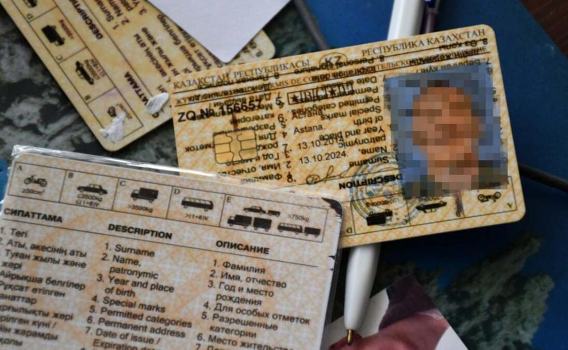 Фото: официальный медиа-портал МВД Polisia.kz
