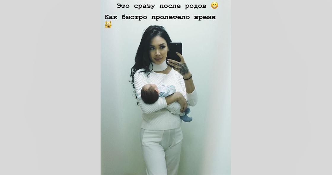 Айжан Байзакова показала сына (фото)