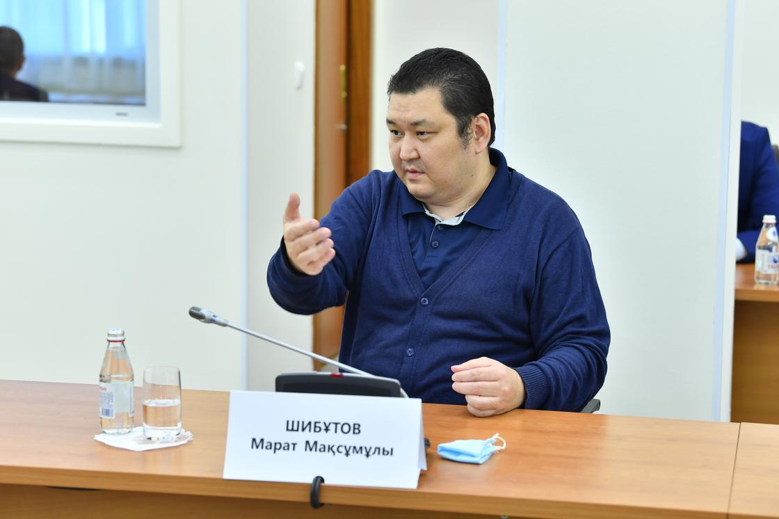 Шибұтов Марат Мақсұмұлы
