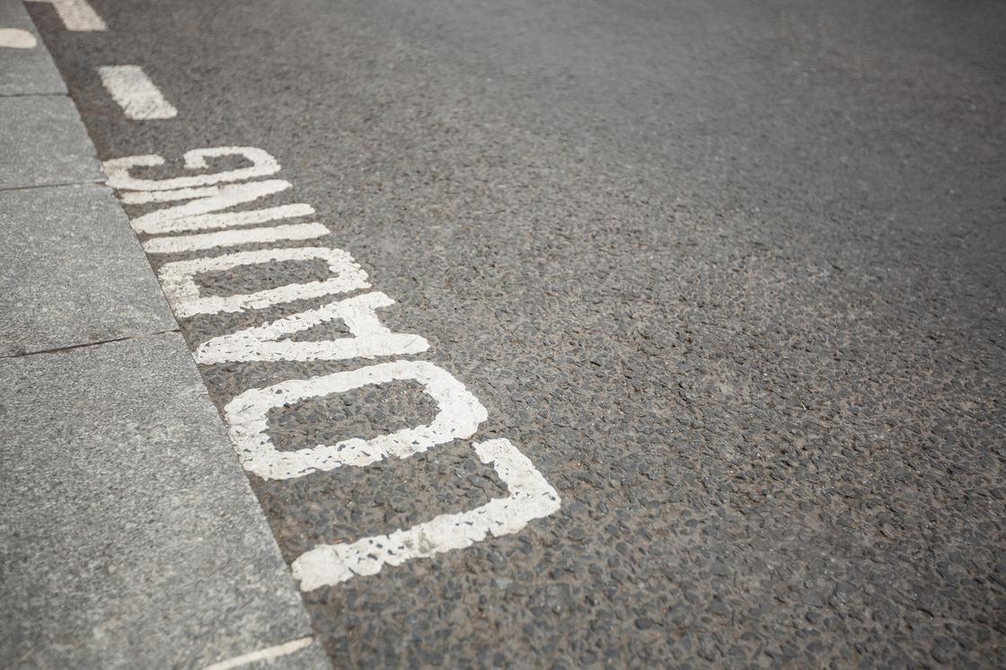 Дорога с надписью Загрузка