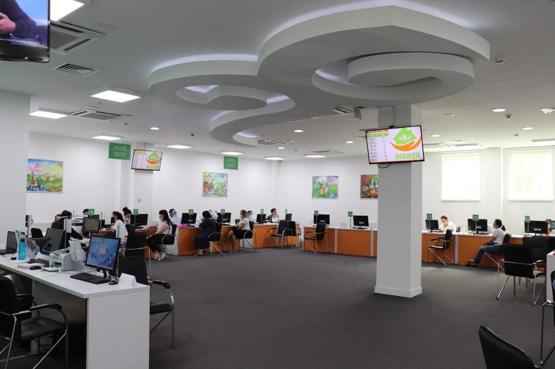 Центр по оказанию услуг