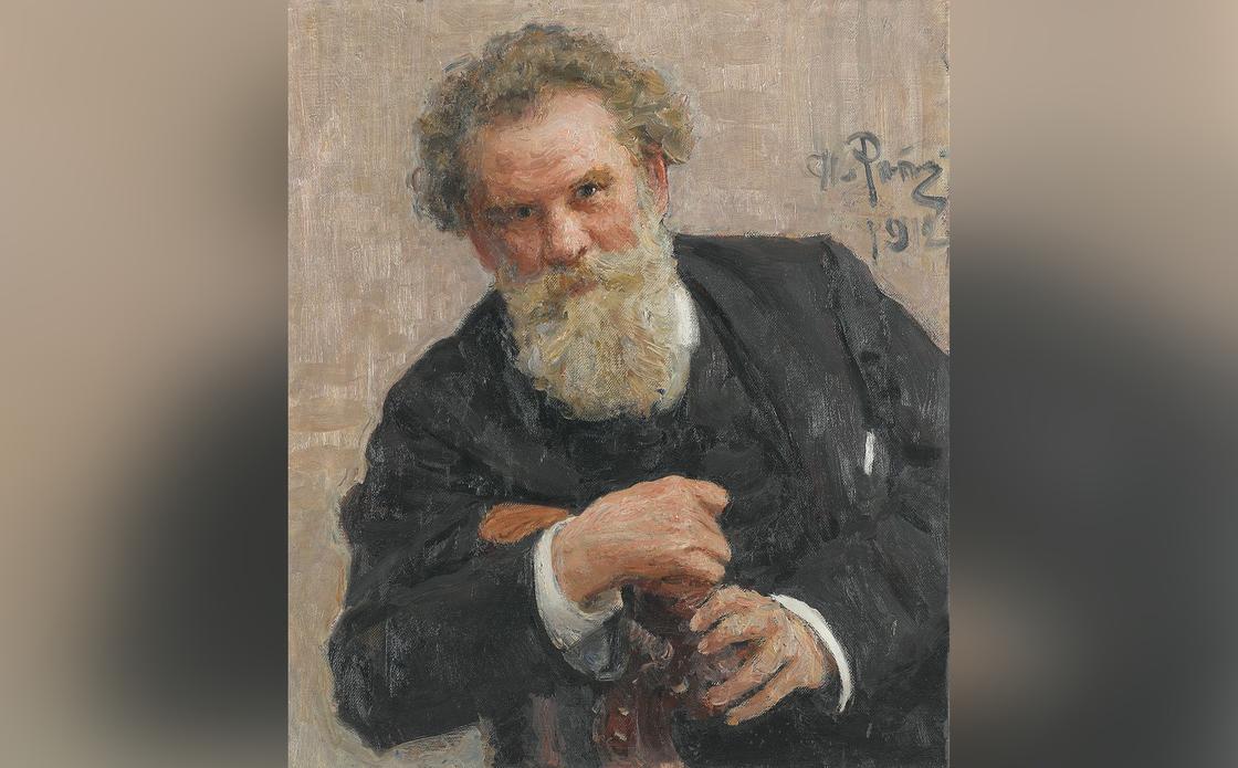 Портрет Владимира Короленко