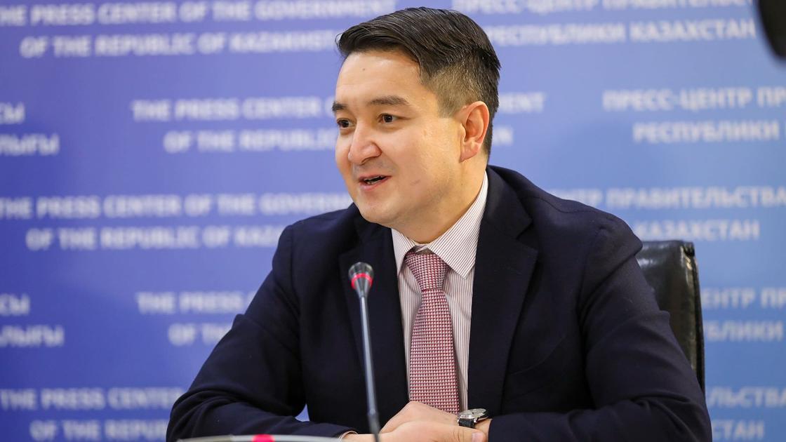Назначен первый вице-министр финансов