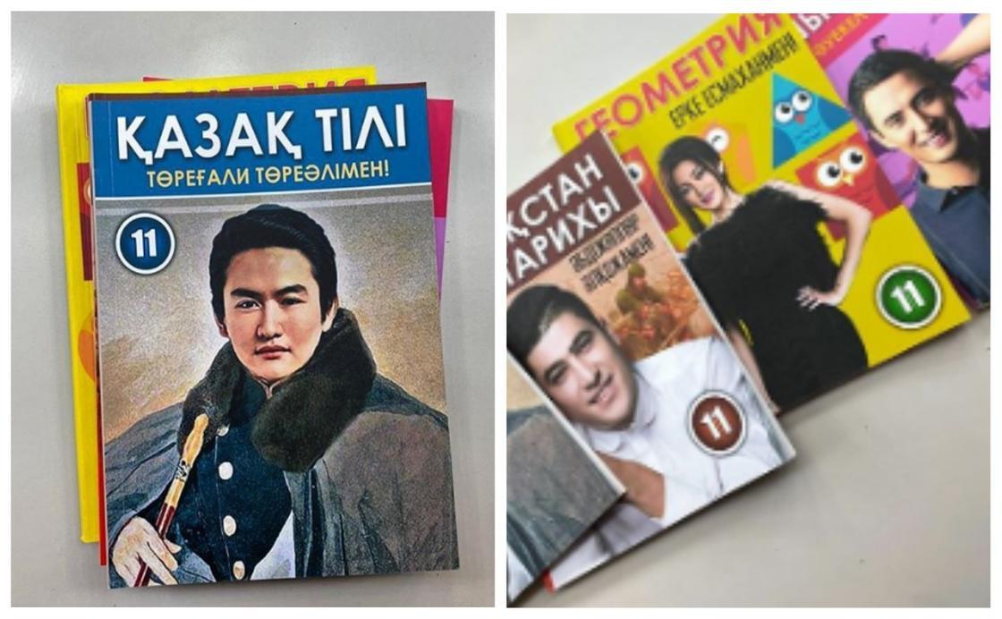 Правда ли, что Торегали Тореали попал на обложку казахстанских учебников?