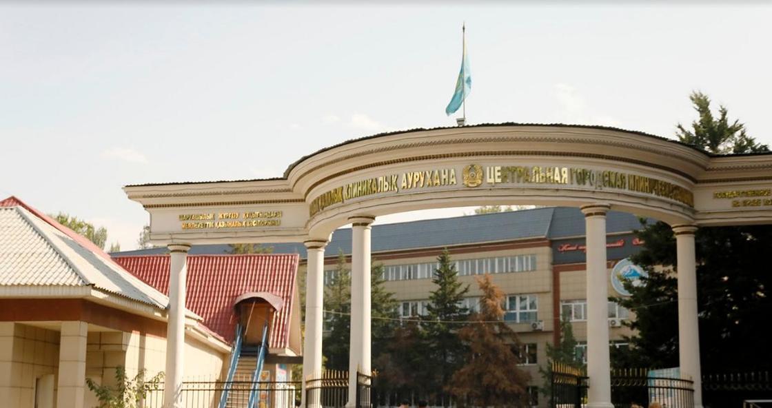 Центральную клиническую больницу Алматы возглавил Марат Абдуллаев