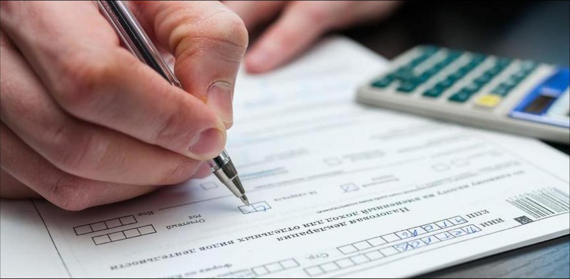 Сроки всеобщего декларирования могут перенести в Казахстане