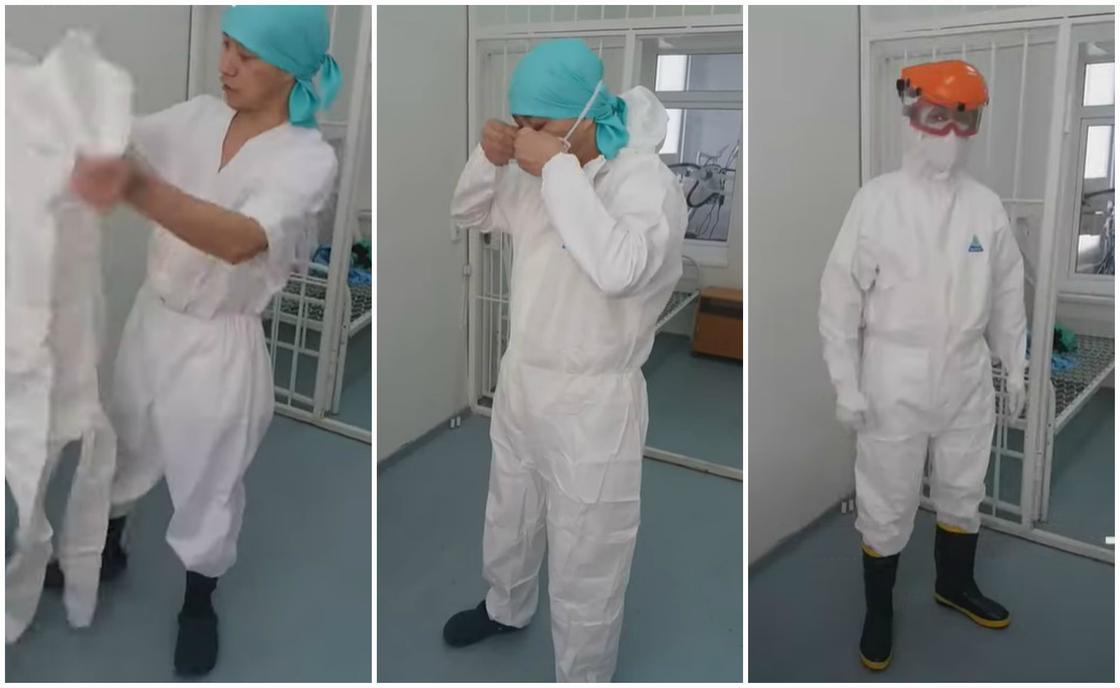 Подготовку казахстанского врача к осмотру пациентов с COVID-19 сняли на видео
